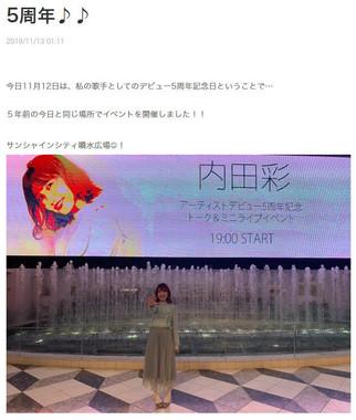 ファン ことり 拓哉 木村 ブログ