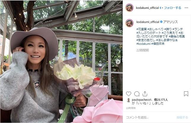 倖田來未さんのインスタ投稿