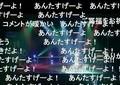 「あんたすげーよ」と滝口幸広さん追悼 「空耳動画」でファンが込めた思いとは