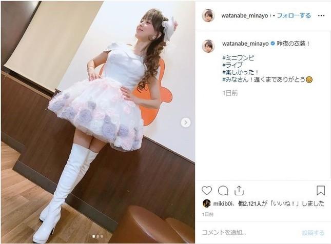 渡辺美奈代さんのインスタ投稿。ミニスカート姿を披露