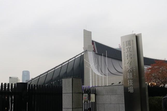 浜崎あゆみさんがカウントダウンライブ開催を予定している国立代々木競技場第一体育館(2019年撮影)