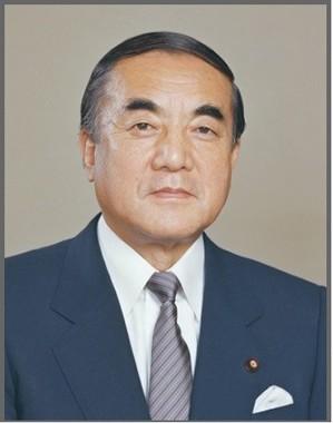 中曽根康弘元首相(首相官邸公式サイトより)