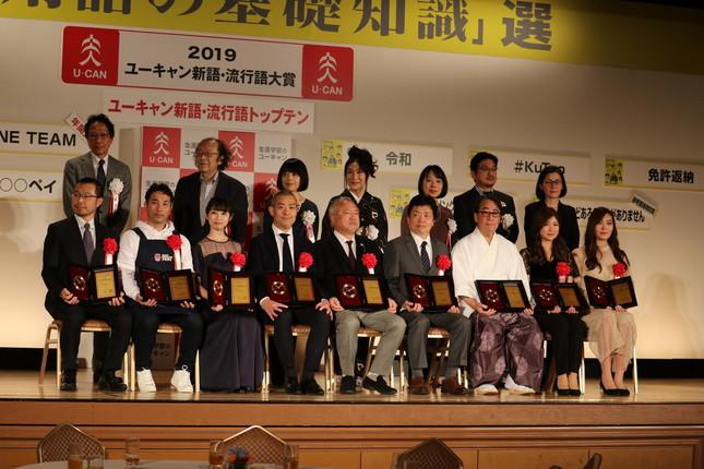 2019年も「流行語大賞」が発表された