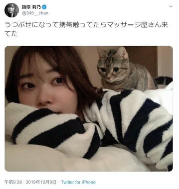 画像は指原さんのツイッターのスクリーンショット