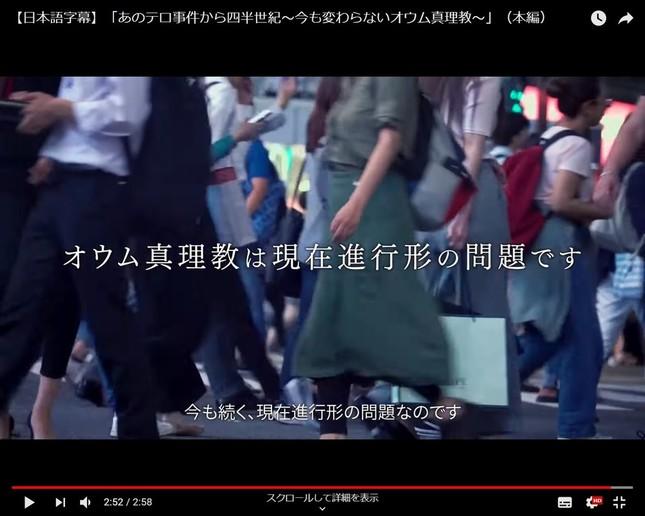 公安調査庁がYouTubeに公開した動画より