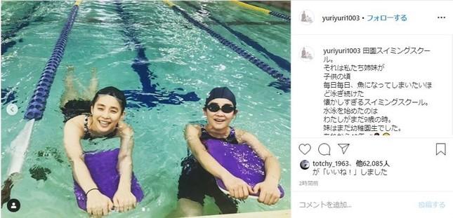 石田ゆり子さんのインスタ投稿より。懐かしのプールで笑顔