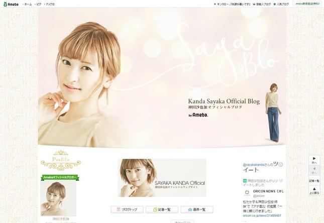 神田沙也加さんのブログ。離婚をめぐる憶測を否定
