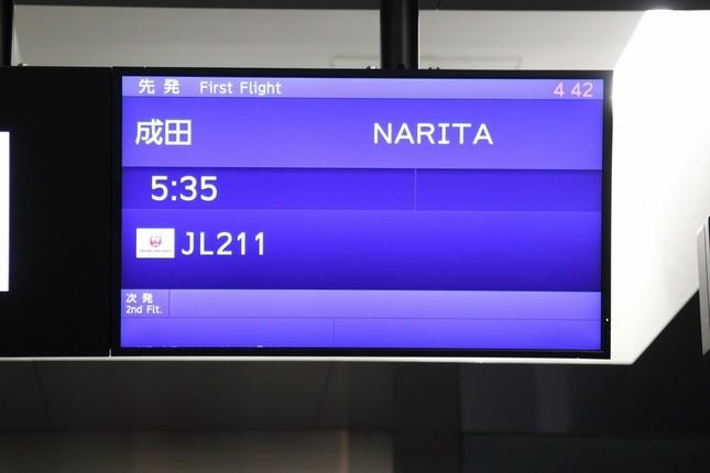 便名は新年(令和2年1月1日)にちなんだJL0211便だ