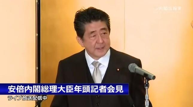 安倍首相の年頭会見(首相官邸YouTubeチャンネルより)