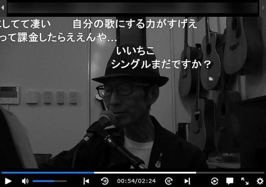 「薄紅」をカバーして歌う菅原進さん(ニコニコ動画より)