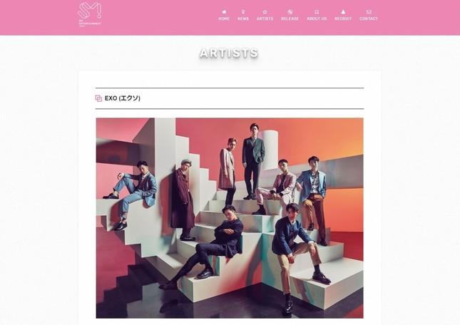 SM entertainment JAPANのサイトから