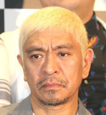 島田紳助さんについて語った松本人志(2016年撮影)