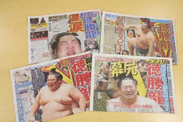 スポーツ各紙は、徳勝龍の初優勝を1面で大々的に報じた