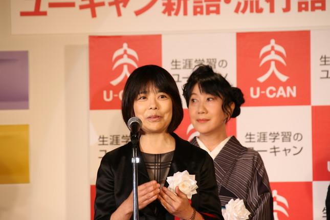 俵万智さん(2016年)。大喜利にまさかの参戦