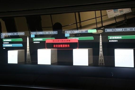 2階の展示「福島第一事故の対応経過」ではARを駆使