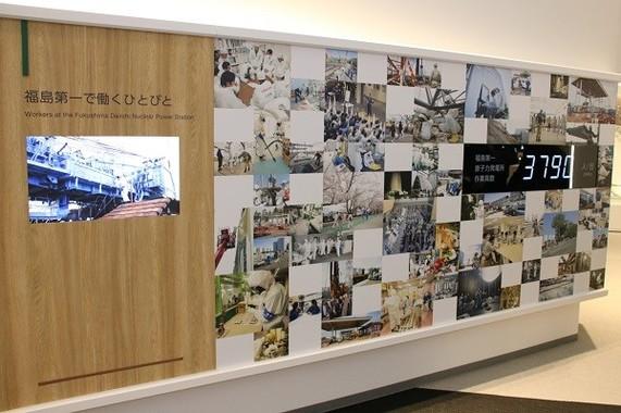 1階「福島第一で働くひとびと」の展示