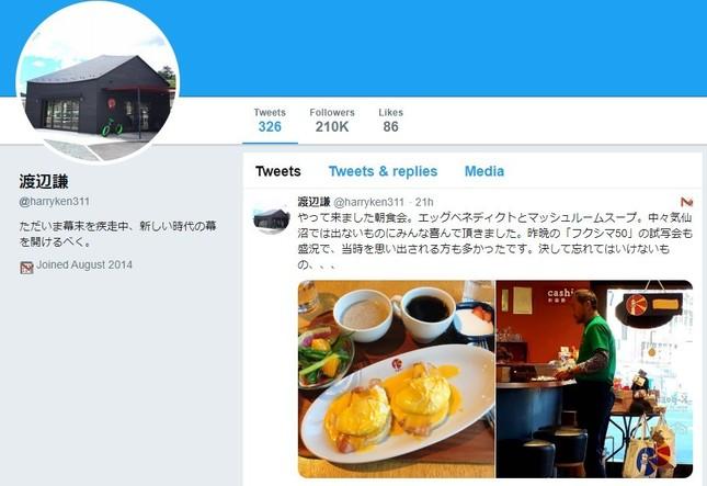 渡辺さんのツイッター(画像はキャッシュ)