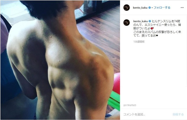 賀来賢人さんのインスタグラムより。2017年に公開した自らの筋肉写真