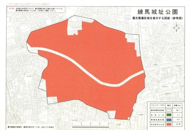 練馬城址公園の「優先整備区域」参考図(東京都都市整備局サイトより)