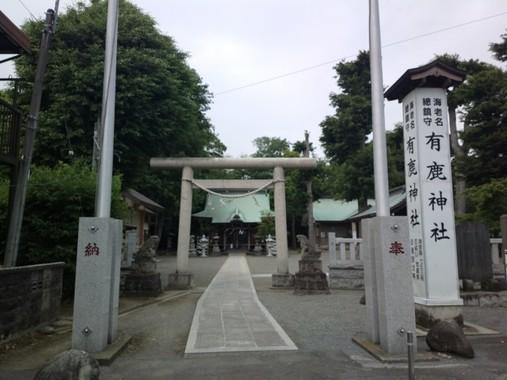 有鹿神社(公式サイトより。許諾を得て掲載しています)