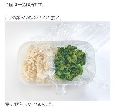 ホラン千秋さんがブログに投稿した写真