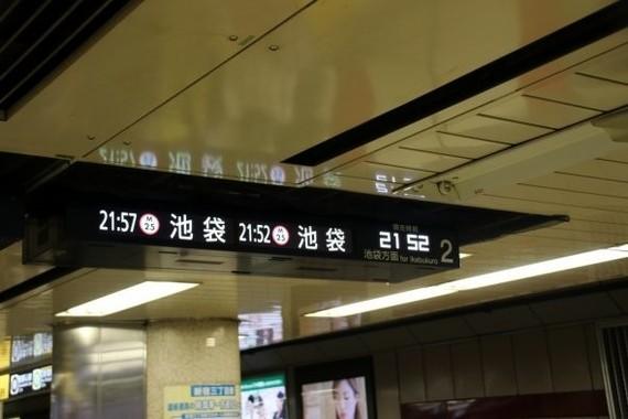東京の地下鉄で、肉声の外国語放送を聞く機会が増えてきた?(写真はイメージ)