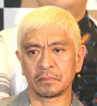 番組内で「頻尿」を告白したダウンタウンの松本人志さん