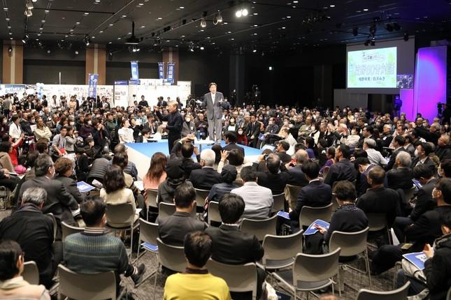 党大会には党を支援する「立憲パートナーズ」ら約1200人が参加した