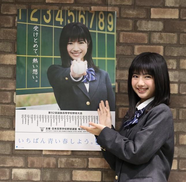 自身のポスターをはにかみながらPRする石井薫子さん