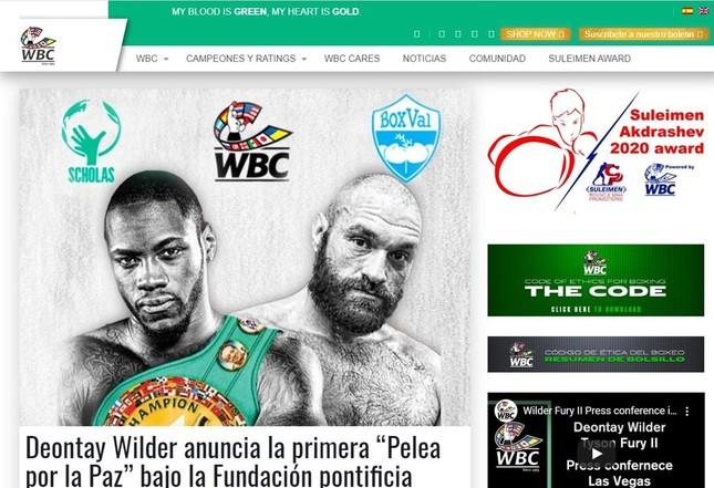 WBC公式ホームページ