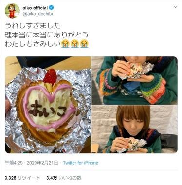 「King Gnu」井口理さんがaikoさんに手作りシュークリームをプレゼント(画像はaikoさんの公式ツイッターより)