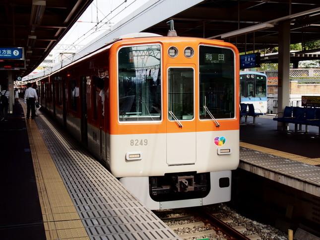 QRコードを用いた乗車券に関する実証実験を行う阪神電気鉄道