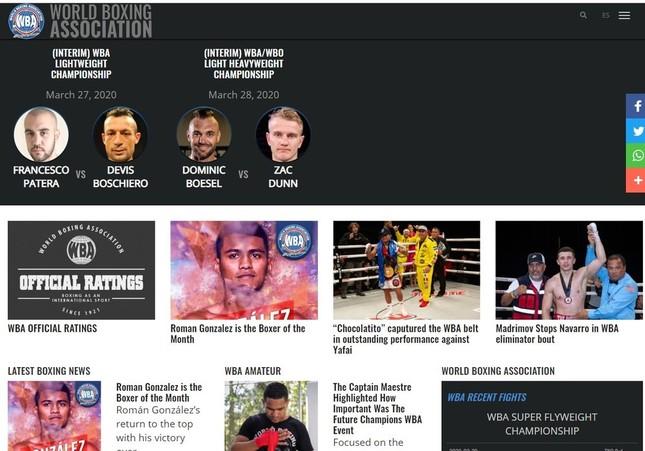 WBA公式サイトから