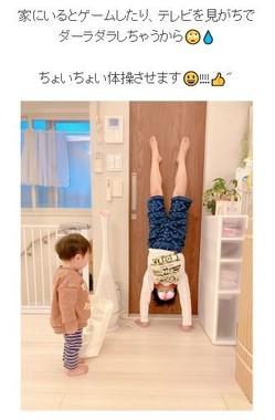 辻さんのブログに投稿された画像