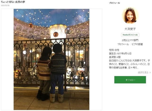 大渕さんのブログより。幼い2人の子どもの後ろ姿
