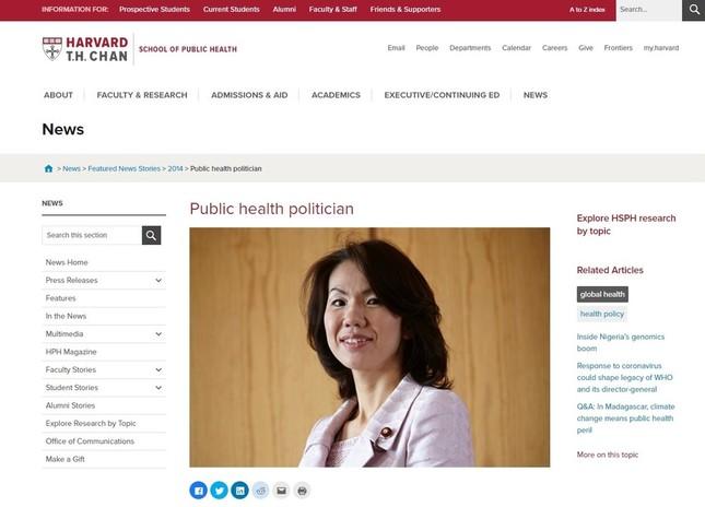 「ハーバード公衆衛生大学院」公式サイトから