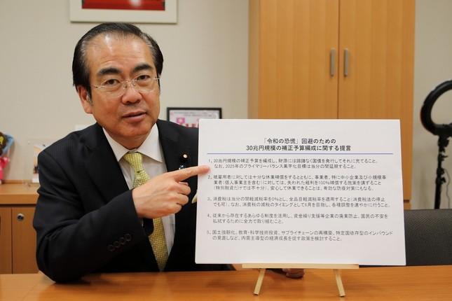 自民党の安藤裕衆院議員。若手議員らによる議員連盟「日本の未来を考える勉強会」の中心メンバーだ