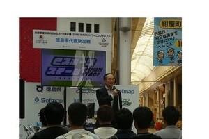 隣の徳島県はeスポーツ注力してるのに... 香川ゲーム条例と「若者の可能性」