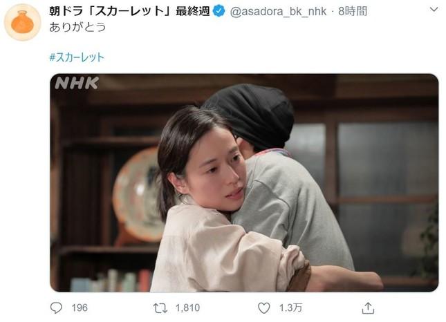 最終話で抱き合う喜美子と武志(画像はスカーレット公式ツイッターより)