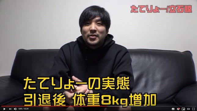 立石諒氏のYouTubeチャンネル動画より