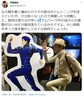 声優・中田譲治、テレワーク従事者に運動を推奨 一緒に「走って」いたのは...