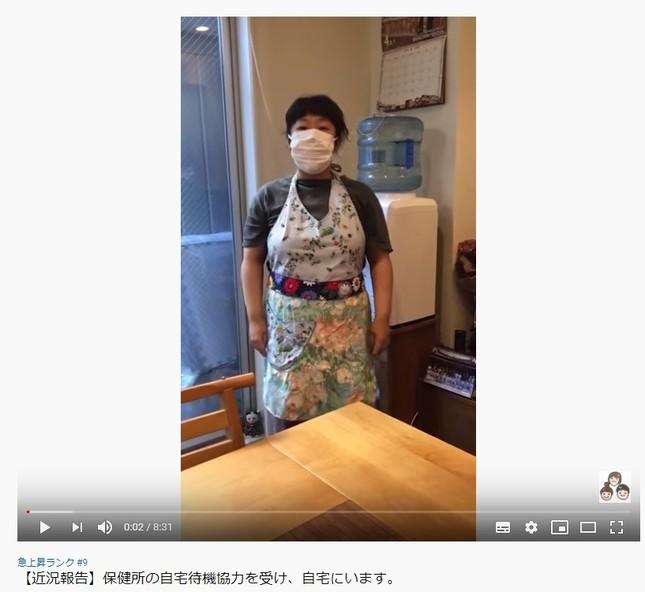 「森三中ube」で公開した「自宅待機」の近況報告動画(画像は「森三中ube」より)