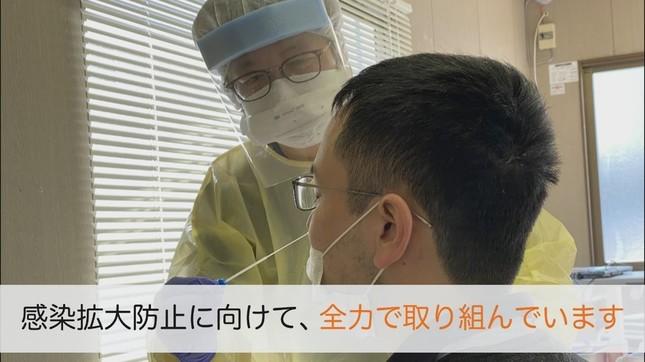 日本医師会が風評被害防止に向けたメッセージ動画を公開