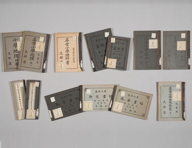 明治時代の国定教科書。リベラルな記述も多かった(写真は国立公文書館ウェブサイトから)