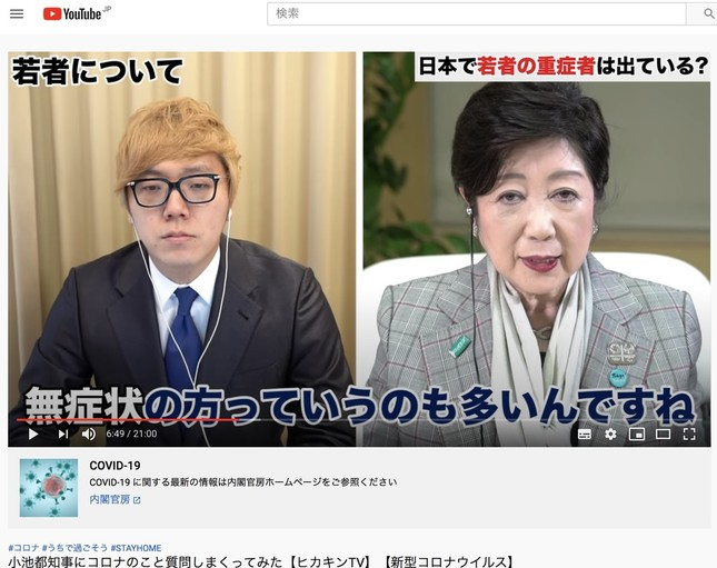 画像は「HikakinTV」チャンネルから