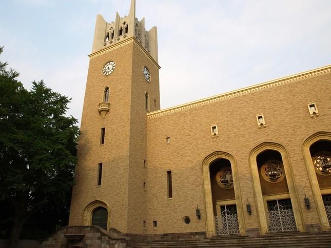 8月1日まで自粛要請を延長した早稲田大学(画像は公式サイトから)