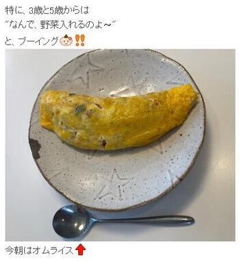 hitomiさんの22日のブログ。この日作ったというオムライス