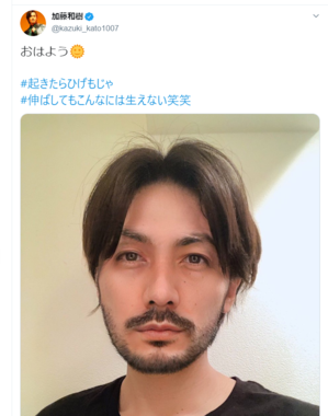 加藤和樹さんが4月23日に投稿した「加工した」自撮り