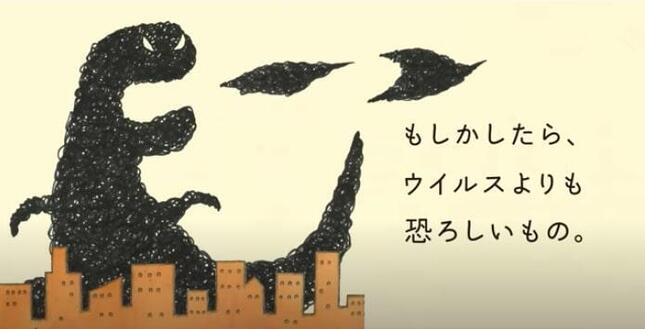日本赤十字社の動画より