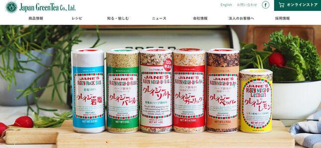 日本緑茶センター公式サイトより